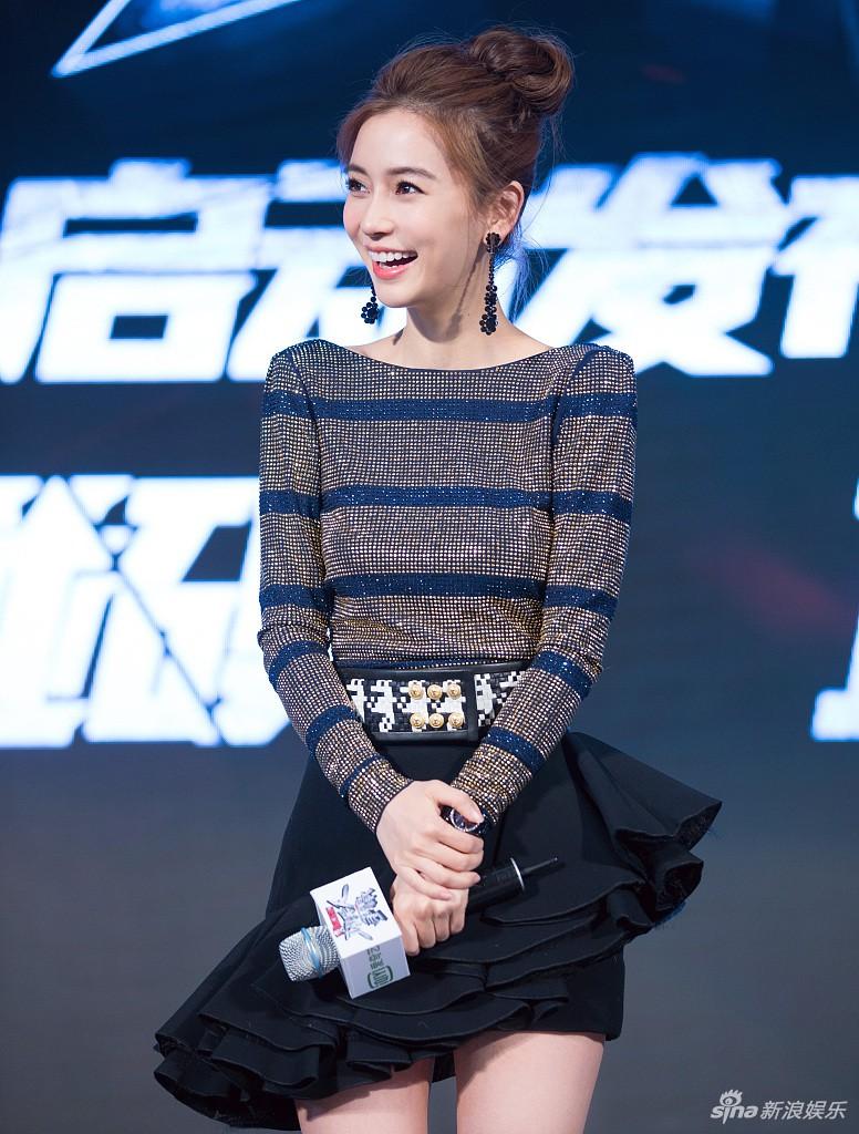 Vẫn biết Angela Baby đẹp, nhưng netizen vẫn đòi phát khóc với loạt ảnh khoe chân dài và lưng trần gợi cảm - Ảnh 4.