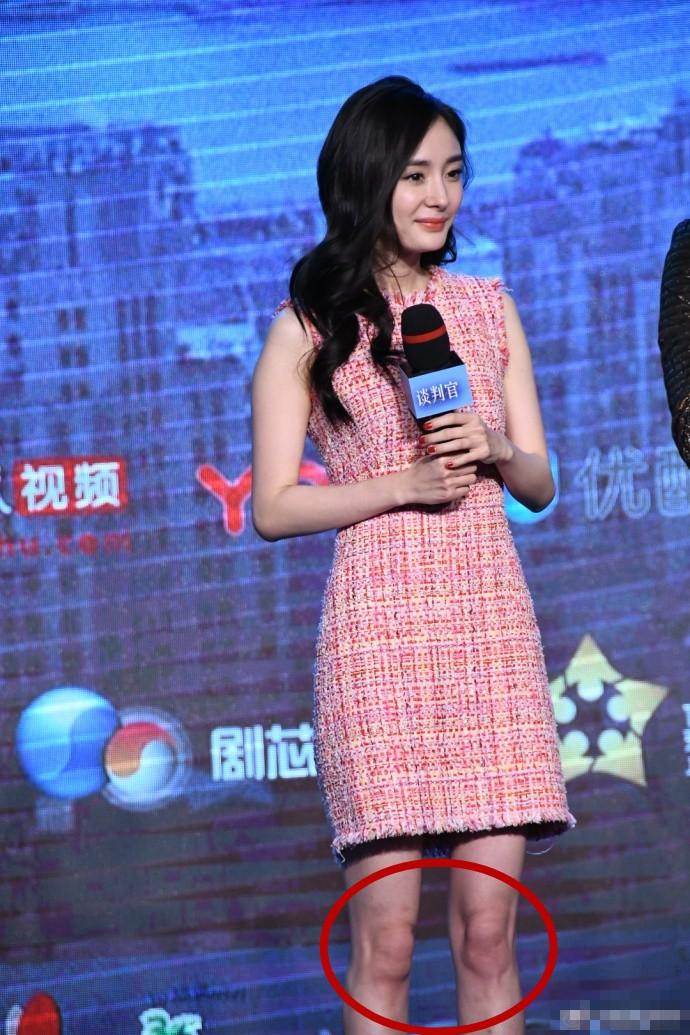 Dương Mịch kém sắc ra mắt họp báo phim Người Đàm Phán sau phát ngôn vô cảm
