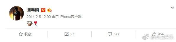 Chồng cũ Đổng Khiết khiến công chúng cảm động khi vẫn luôn dõi theo vợ con sau 5 năm ly hôn