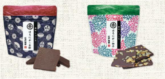 Nhật Bản tung hàng loạt sản phẩm socola mới lạ đón đầu thị trường Valentine năm nay - Ảnh 5.