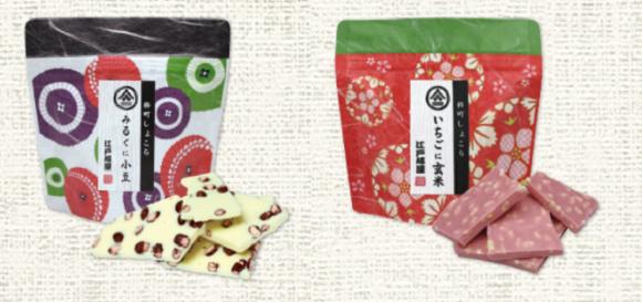 Nhật Bản tung hàng loạt sản phẩm socola mới lạ đón đầu thị trường Valentine năm nay - Ảnh 7.