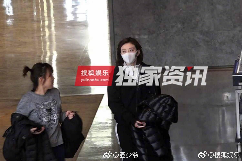 Lộ diện bạn trai của đệ nhất mỹ nữ Bắc Kinh Cảnh Điềm