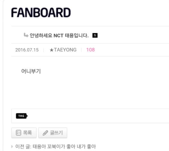 Tìm ra loạt bằng chứng hẹn hò của mỹ nam Taeyong (NCT) và em út Red Velvet - Ảnh 5.