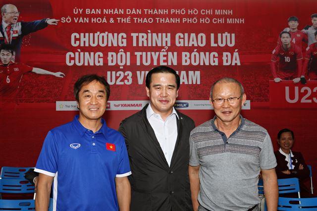 Sếp cũ HLV Park Hang Seo tặng U23 Việt Nam 1,2 tỷ đồng 1