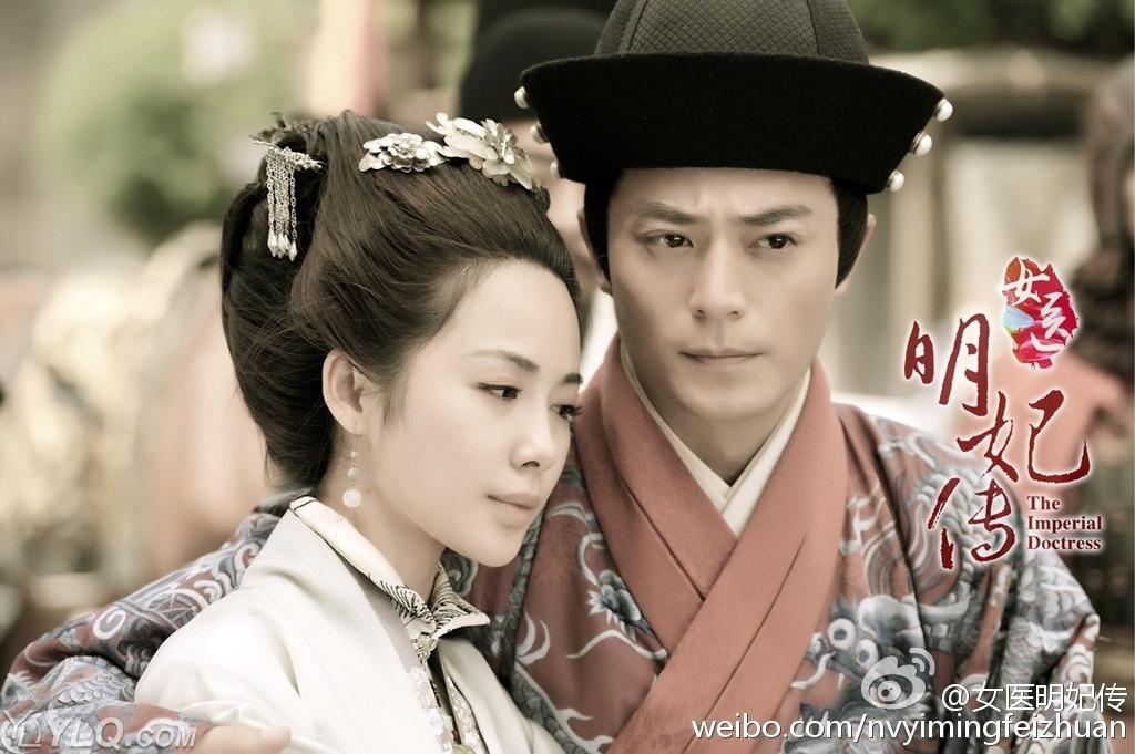 Hoàng hậu duy nhất trong lịch sử Trung Hoa vừa bị mù một bên mắt, liệt một bên chân và câu chuyện cảm động muôn đời - Ảnh 6.