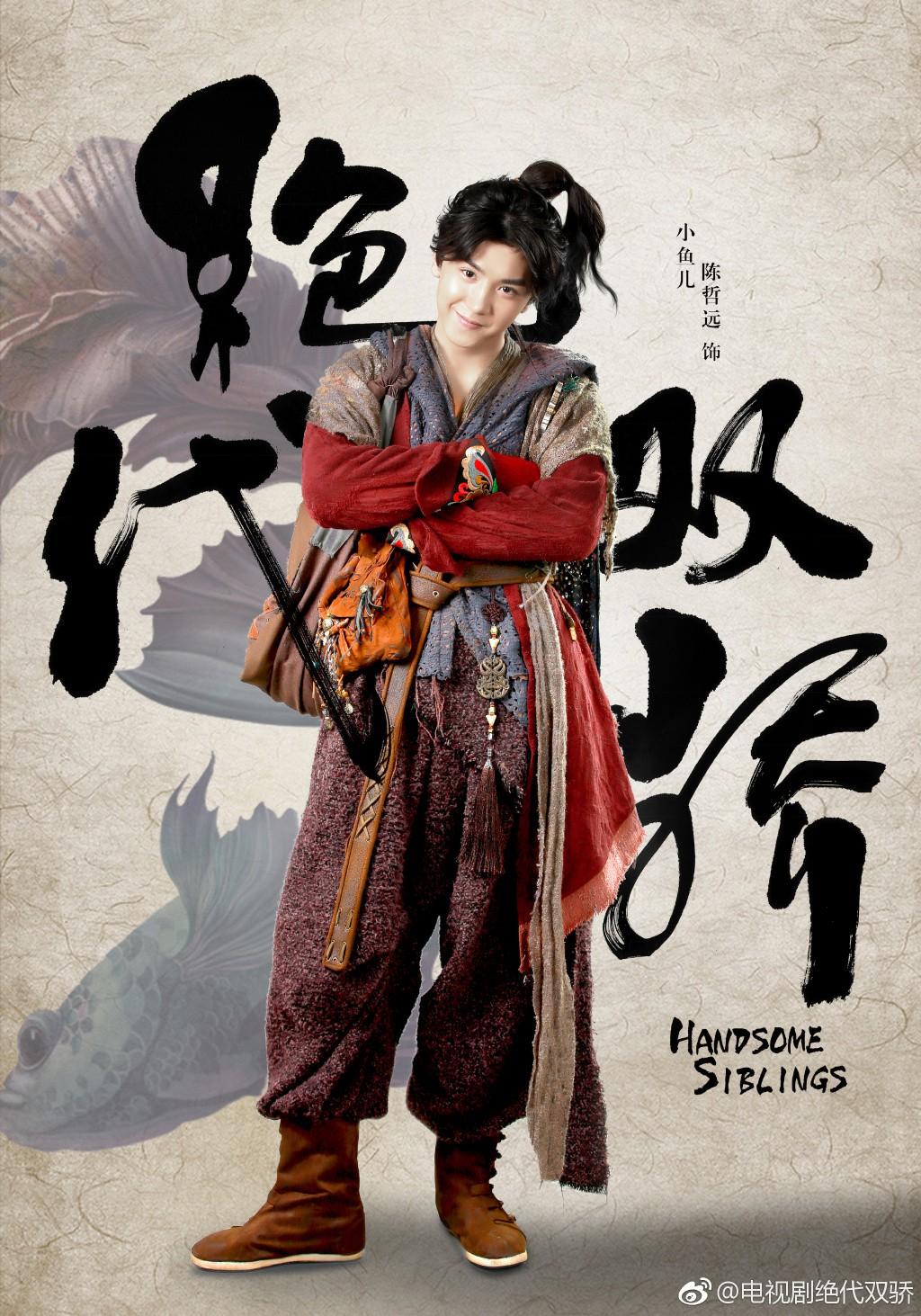 Hồ Nhất Thiên quyết tâm dính phim kiếm hiệp, nhưng tạo hình cổ trang lại quá sai! - Ảnh 3.