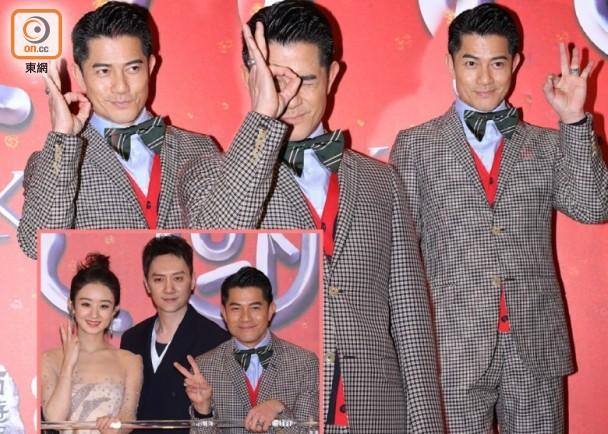 Quách Phú Thành bất ngờ xác nhận Triệu Lệ Dĩnh thực sự đang hẹn hò với Đường Tăng Phùng Thiệu Phong - Ảnh 2.