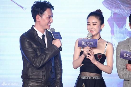 Quách Phú Thành bất ngờ xác nhận Triệu Lệ Dĩnh thực sự đang hẹn hò với Đường Tăng Phùng Thiệu Phong - Ảnh 1.
