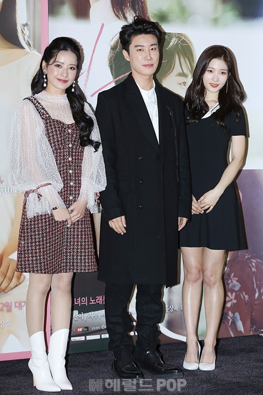 Cùng bị dìm tại sự kiện: Nữ thần Kpop đẹp mê hồn, Chi Pu được gọi là Kim Tae Hee Việt Nam nhưng mặt sao thế này? - Ảnh 22.