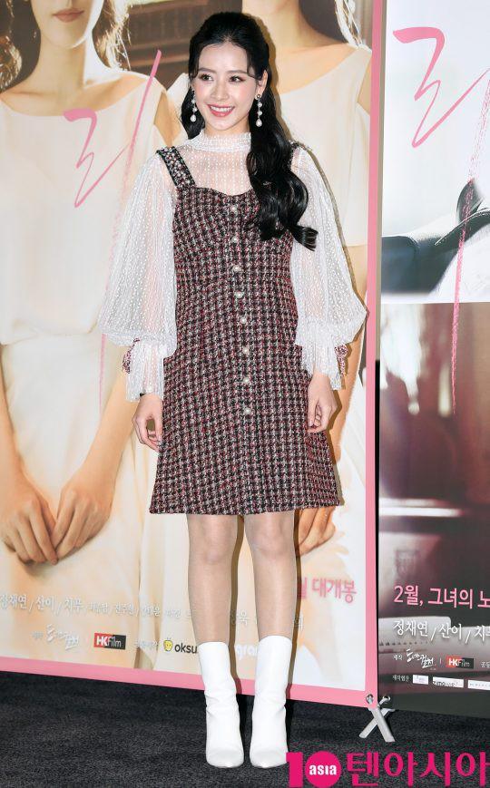 Cùng bị dìm tại sự kiện: Nữ thần Kpop đẹp mê hồn, Chi Pu được gọi là Kim Tae Hee Việt Nam nhưng mặt sao thế này? - Ảnh 9.