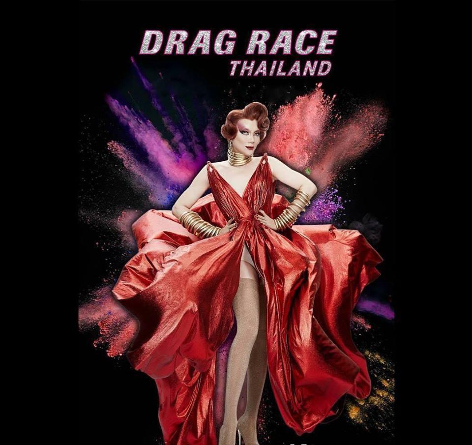 Nhà sản xuất The Face Thái tiếp tục thực hiện show thực tế đình đám dành cho cộng đồng LGBT - Ảnh 2.