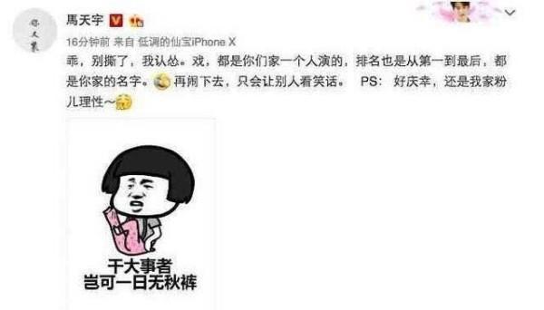 Chung Hán Lương bị bạn diễn đá đểu vì xung đột đất diễn - Ảnh 6.