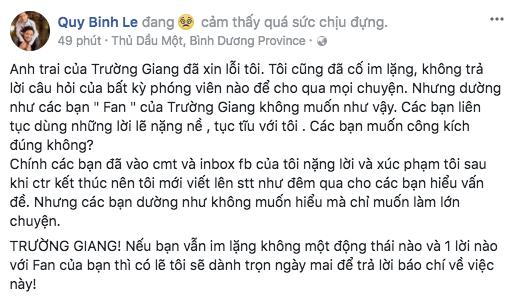 Quý Bình tiết lộ anh trai của Trường Giang đã xin lỗi, bức xúc vì danh hài vẫn im lặng - Ảnh 1.