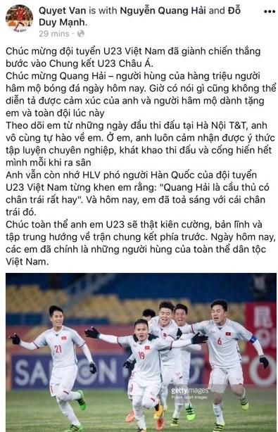 Lê Công Vinh: