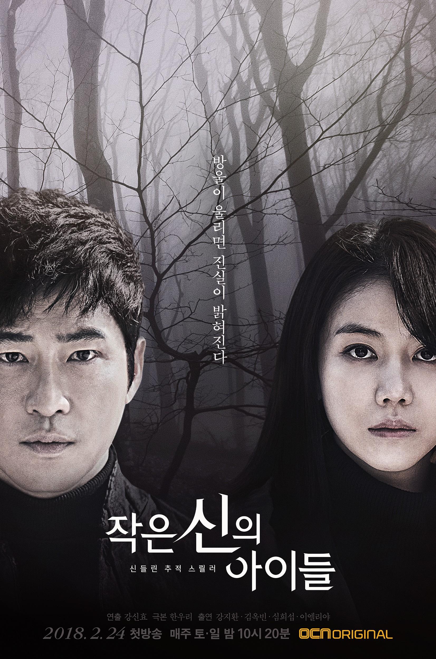 15 phim Hàn lên sóng tháng Ba: Lâu lắm rồi mới có nhiều sao hot