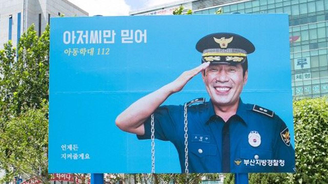 Toàn cảnh chiến dịch #MeToo: Khi một hashtag phanh phui yêu râu xanh có sức mạnh lay chuyển cả Hàn Quốc - Ảnh 15.