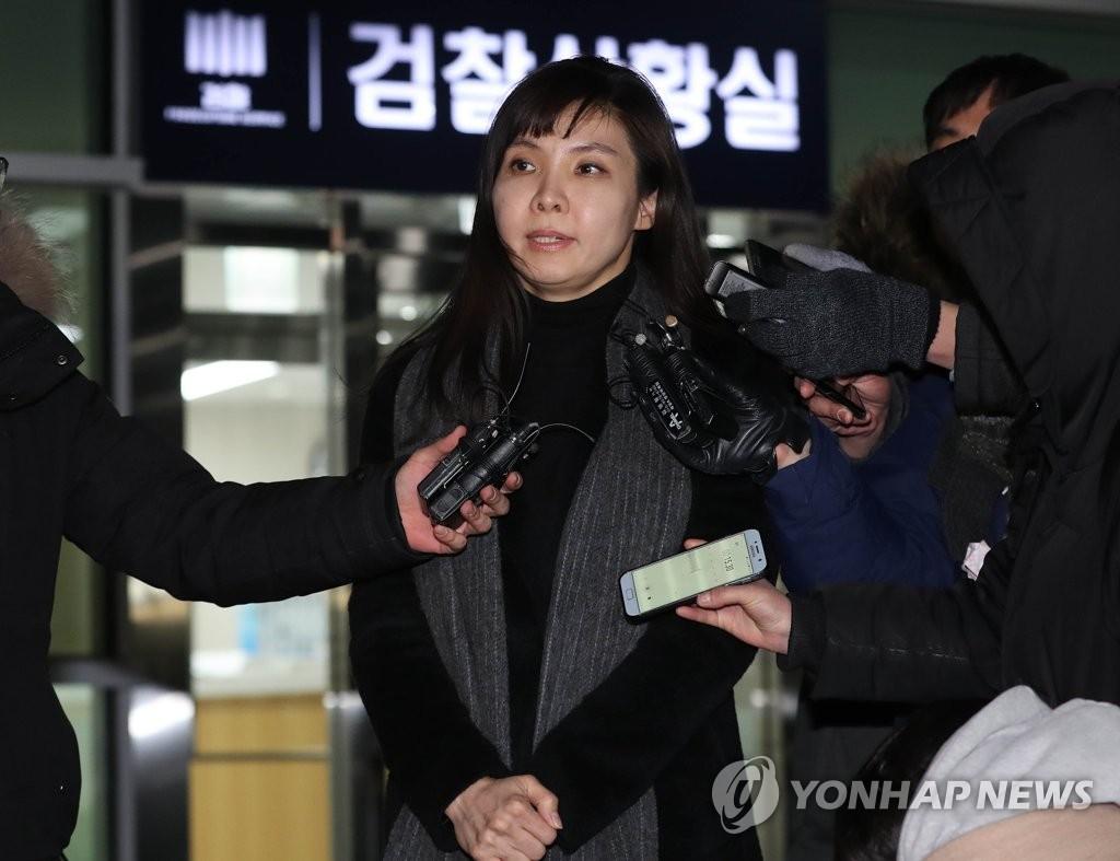 Toàn cảnh chiến dịch #MeToo: Khi một hashtag có sức mạnh lay chuyển cả Hàn Quốc - Ảnh 6.