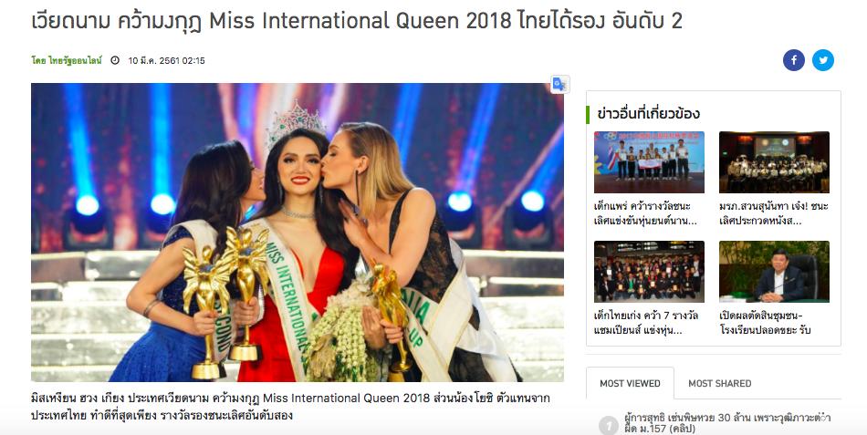 DailyMail, AFP cùng loạt tờ báo lớn nhất thế giới đưa tin Hương Giang đăng quang Hoa hậu Chuyển giới Quốc tế 2018 - Ảnh 1.