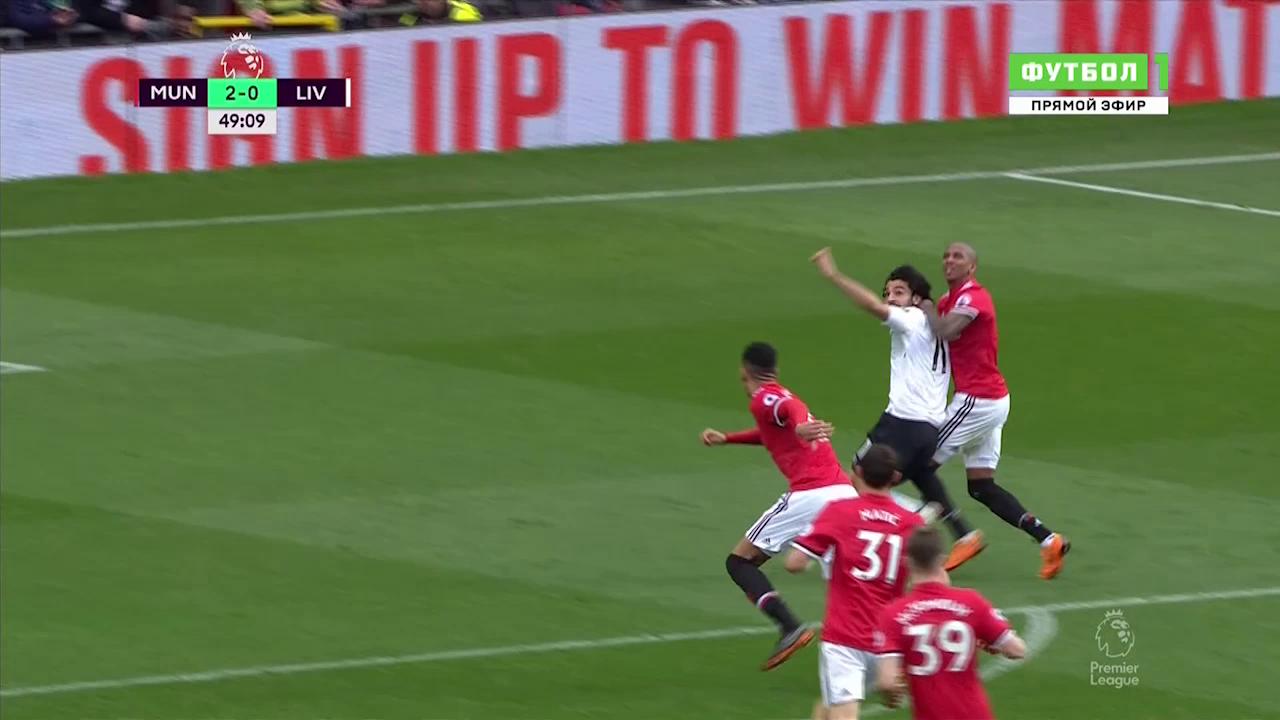 Man Utd được trọng tài giúp sức, thoát 3 quả phạt penalty? - Ảnh 2.