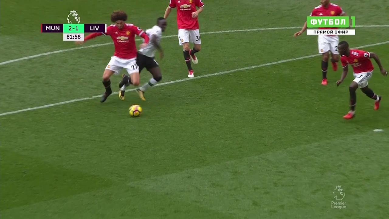 Man Utd được trọng tài giúp sức, thoát 3 quả phạt penalty? - Ảnh 4.