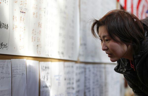Những hình ảnh thảm họa động đất sóng thần năm 2011 khiến ai cũng thổn thức: Đến tận bây giờ, 2,500 người vẫn mất tích - Ảnh 13.