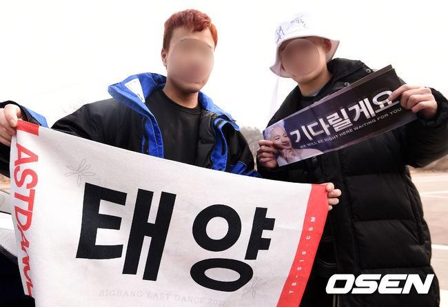 Taeyang nhập ngũ: Từ mặt mộc đến thời trang đều khiến fan mãn nhãn, vợ Min Hyo Rin hứa đến tiễn chồng - Ảnh 18.
