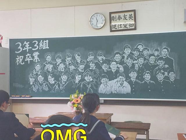 Cô giáo Nhật giành 14 giờ vẽ chân dung 41 học sinh trong lớp bằng phấn - Ảnh 2.