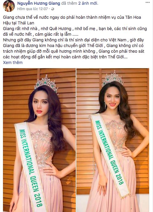 Bạn có nhận ra hành động khác biệt lớn nhất giữa Hương Giang với các người đẹp Việt khác khi đăng quang Hoa hậu? - Ảnh 2.