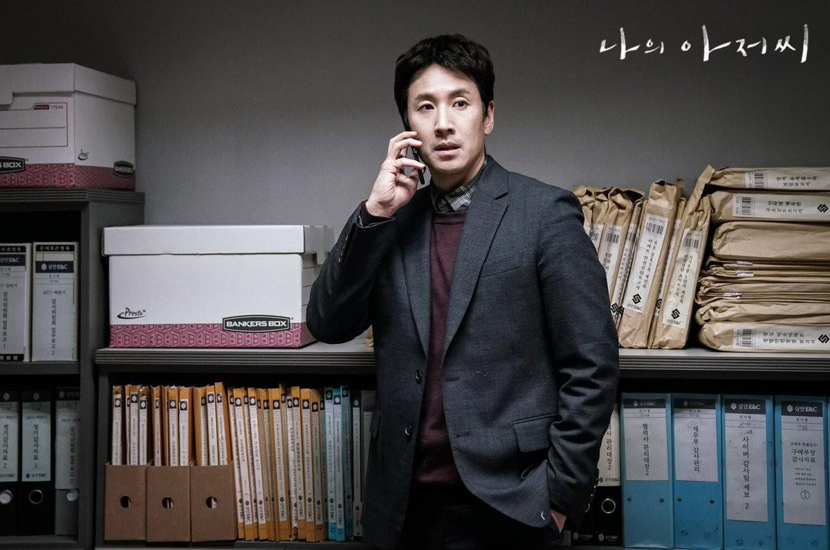 Hai phim Hàn hot nhất nửa cuối tháng Ba: Tình yêu chị em, chú cháu lại lên ngôi - Ảnh 8.