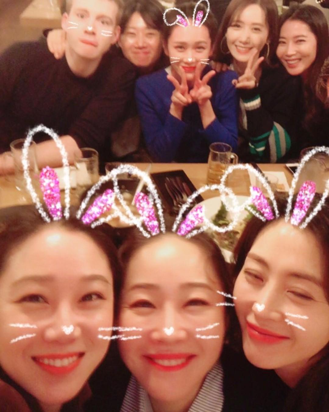Khung cảnh sau sự kiện siêu khủng gây sốt: Nhóm bạn thân mỹ nhân hạng A tụ họp, Yoona và Park Bo Gum tíu tít - Ảnh 5.