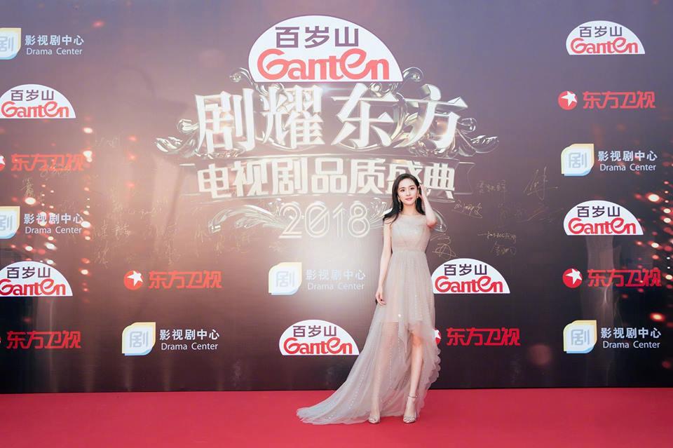 Thảm đỏ hot nhất Cbiz hôm nay: Dương Mịch đè bẹp dàn mỹ nhân, bạn gái Luhan hot vì... thời trang khó hiểu - Ảnh 3.