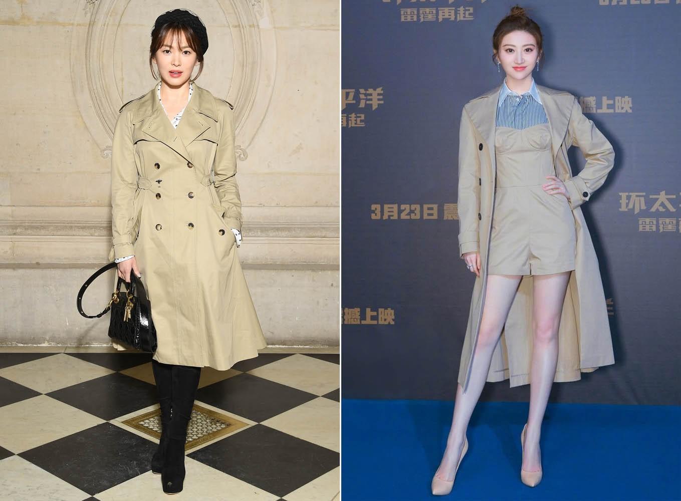 """Dắt tay nhau diện """"áo xấu"""", Song Hye Kyo và Cảnh Điềm đều trở nên nhạt nhòa khó đỡ - Ảnh 5."""