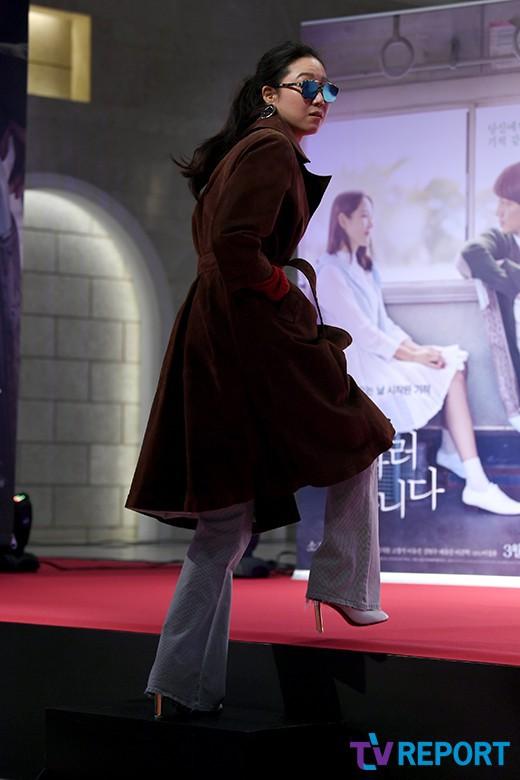 Sự kiện khủng toàn sao hạng A siêu hot: Yoona bị nữ thần và sao nhí vượt mặt, Song Joong Ki âm thầm đến cùng Park Bo Gum - Ảnh 30.