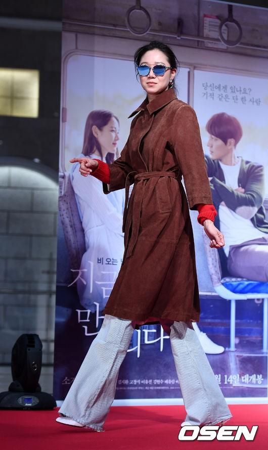 Sự kiện khủng toàn sao hạng A siêu hot: Yoona bị nữ thần và sao nhí vượt mặt, Song Joong Ki âm thầm đến cùng Park Bo Gum - Ảnh 31.