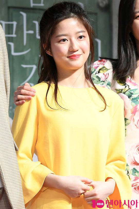 Sự kiện khủng toàn sao hạng A siêu hot: Yoona bị nữ thần và sao nhí vượt mặt, Song Joong Ki âm thầm đến cùng Park Bo Gum - Ảnh 44.