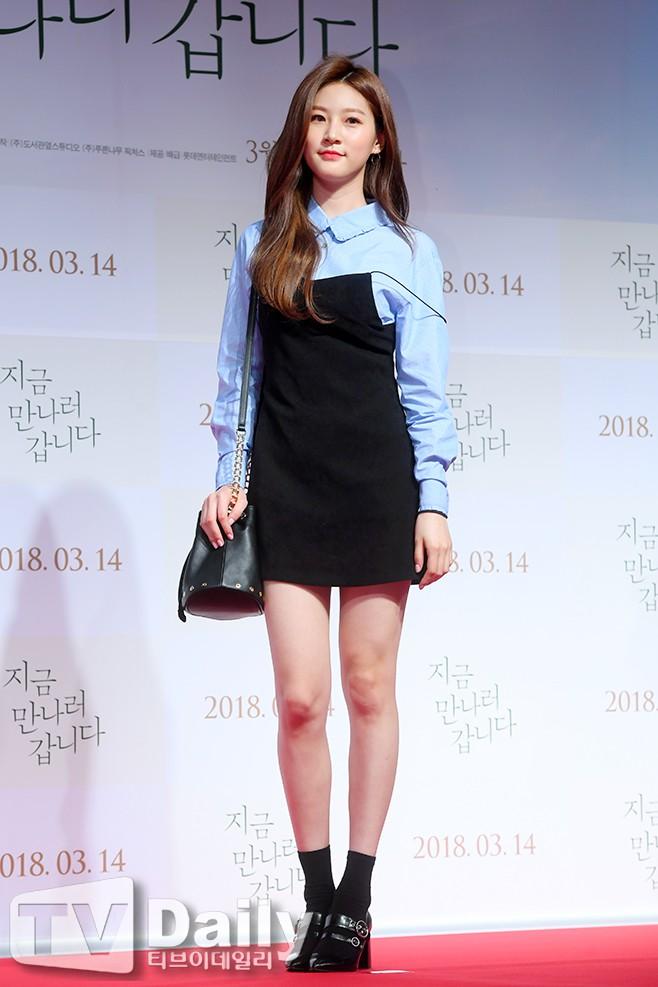 Sự kiện khủng toàn sao hạng A siêu hot: Yoona bị nữ thần và sao nhí vượt mặt, Song Joong Ki âm thầm đến cùng Park Bo Gum - Ảnh 10.