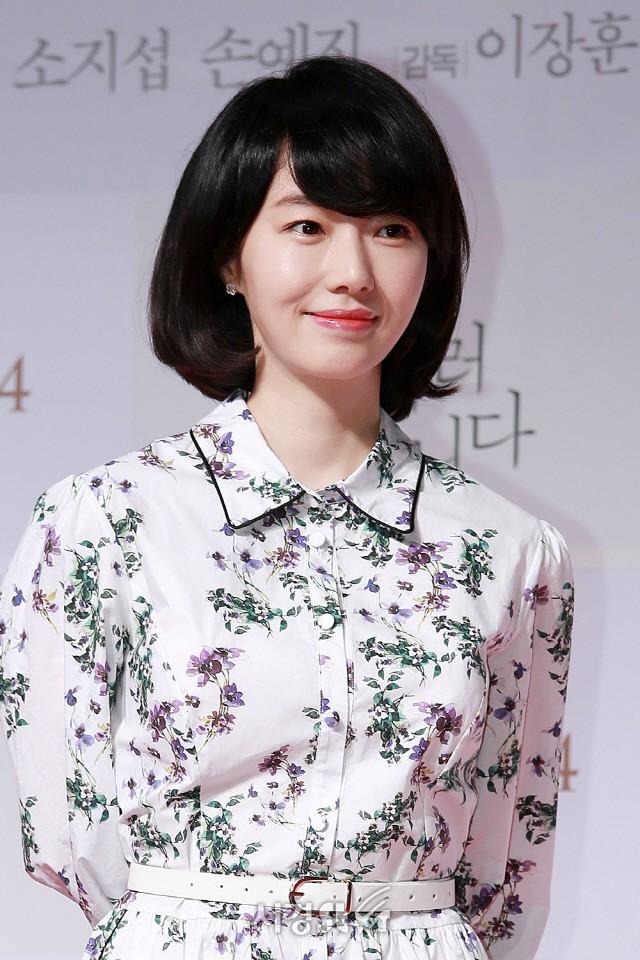 Sự kiện khủng toàn sao hạng A siêu hot: Yoona bị nữ thần và sao nhí vượt mặt, Song Joong Ki âm thầm đến cùng Park Bo Gum - Ảnh 43.