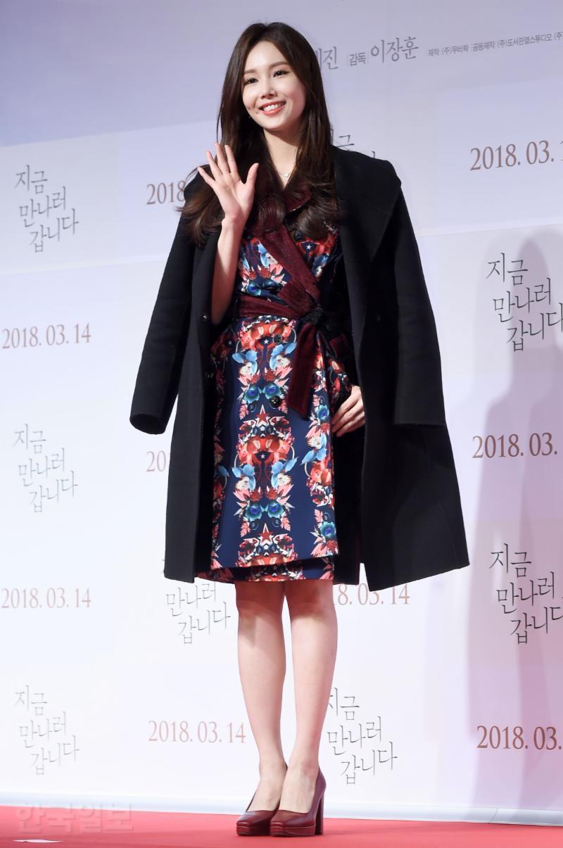 Sự kiện khủng toàn sao hạng A siêu hot: Yoona bị nữ thần và sao nhí vượt mặt, Song Joong Ki âm thầm đến cùng Park Bo Gum - Ảnh 40.