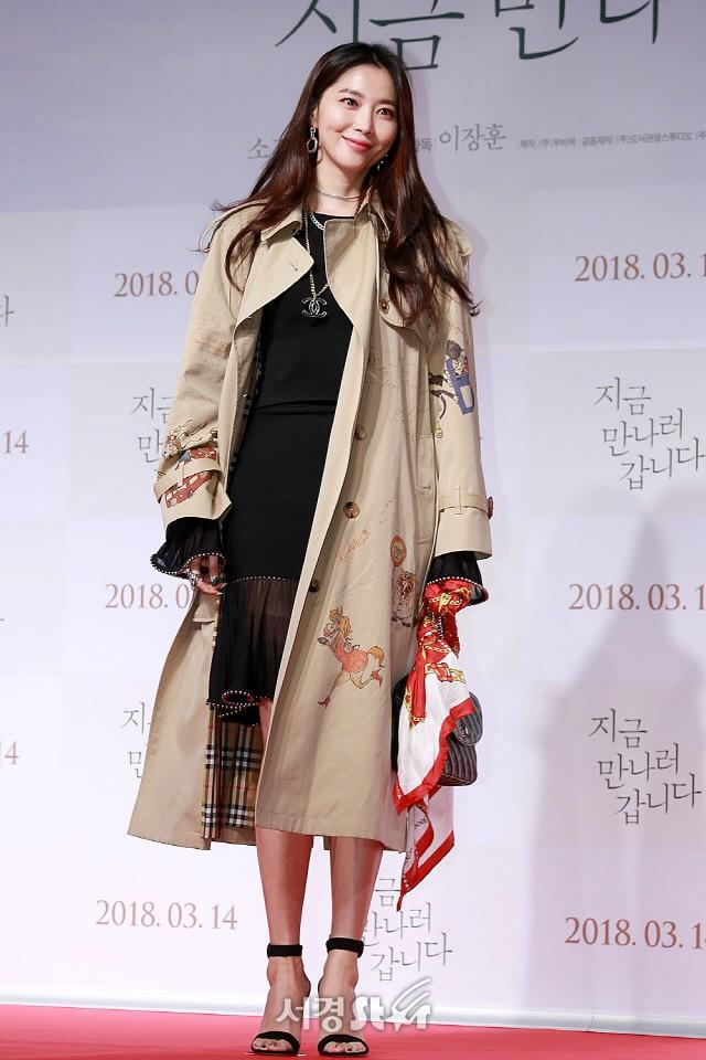Sự kiện khủng toàn sao hạng A siêu hot: Yoona bị nữ thần và sao nhí vượt mặt, Song Joong Ki âm thầm đến cùng Park Bo Gum - Ảnh 42.
