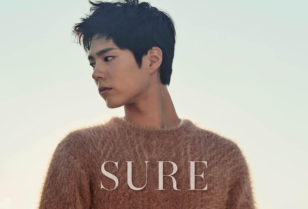 Lâu lắm rồi, người ta mới thấy Park Bo Gum trông sến sẩm và kém sắc như thế này - Ảnh 7.