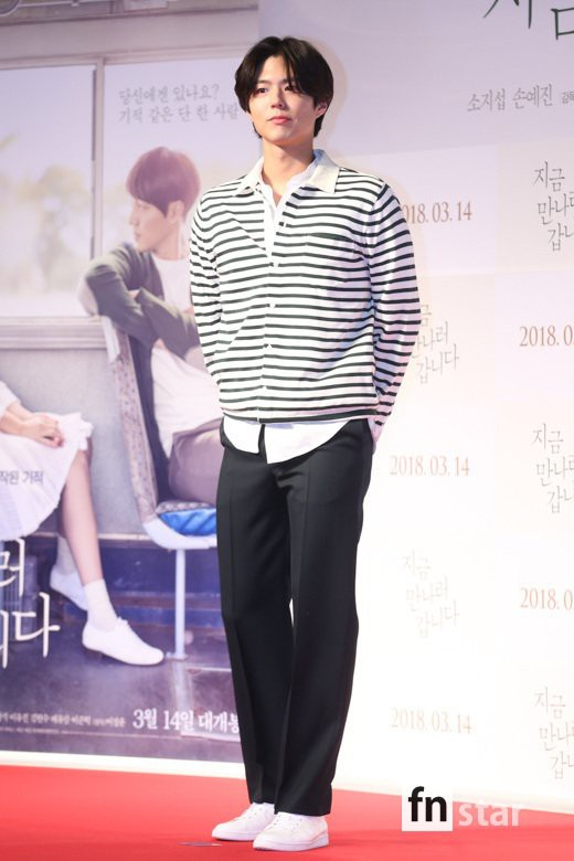 Sự kiện khủng toàn sao hạng A siêu hot: Yoona bị nữ thần và sao nhí vượt mặt, Song Joong Ki âm thầm đến cùng Park Bo Gum - Ảnh 24.