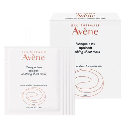7 loại mặt nạ giấy cho hiệu quả tức thì sau 1 lần đắp, từ dưỡng trắng, trị mụn đến thải độc cho da - Ảnh 13.