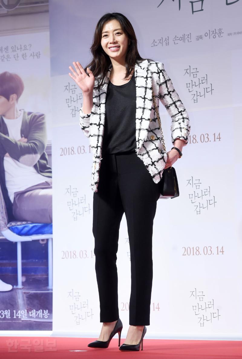 Sự kiện khủng toàn sao hạng A siêu hot: Yoona bị nữ thần và sao nhí vượt mặt, Song Joong Ki âm thầm đến cùng Park Bo Gum - Ảnh 41.