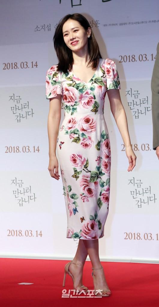 Sự kiện khủng toàn sao hạng A siêu hot: Yoona bị nữ thần và sao nhí vượt mặt, Song Joong Ki âm thầm đến cùng Park Bo Gum - Ảnh 2.