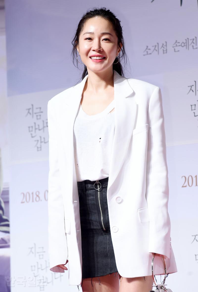 Sự kiện khủng toàn sao hạng A siêu hot: Yoona bị nữ thần và sao nhí vượt mặt, Song Joong Ki âm thầm đến cùng Park Bo Gum - Ảnh 17.