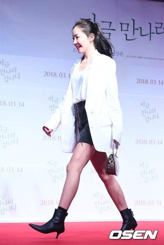 Sự kiện khủng toàn sao hạng A siêu hot: Yoona bị nữ thần và sao nhí vượt mặt, Song Joong Ki âm thầm đến cùng Park Bo Gum - Ảnh 15.