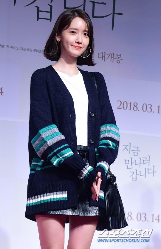 Sự kiện khủng toàn sao hạng A siêu hot: Yoona bị nữ thần và sao nhí vượt mặt, Song Joong Ki âm thầm đến cùng Park Bo Gum - Ảnh 8.