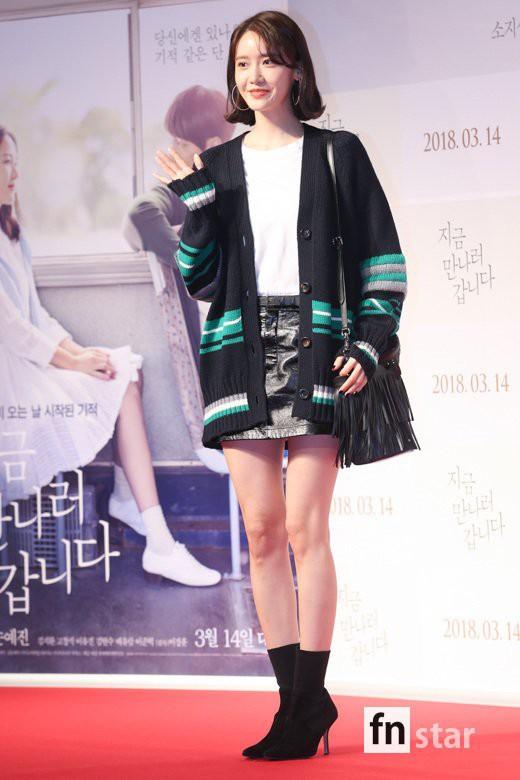 Sự kiện khủng toàn sao hạng A siêu hot: Yoona bị nữ thần và sao nhí vượt mặt, Song Joong Ki âm thầm đến cùng Park Bo Gum - Ảnh 7.