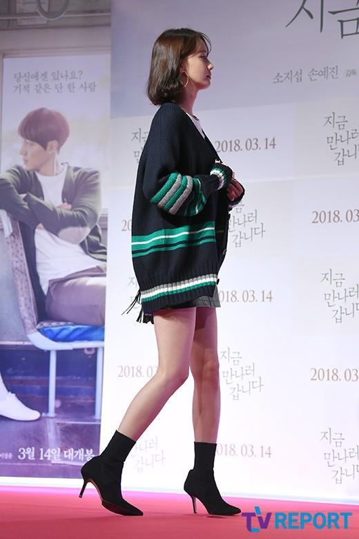 Sự kiện khủng toàn sao hạng A siêu hot: Yoona bị nữ thần và sao nhí vượt mặt, Song Joong Ki âm thầm đến cùng Park Bo Gum - Ảnh 6.