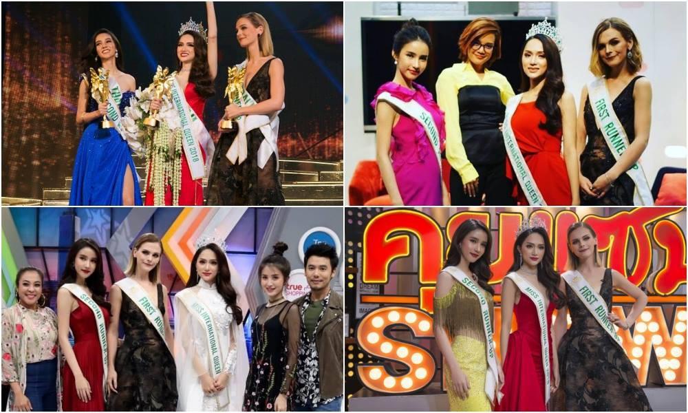 Sau đăng quang, Á hậu 1 của Hoa hậu Chuyển giới Quốc tế 2018 3 lần diện lại 1 chiếc váy dạ hội cho các hoạt động - Ảnh 1.
